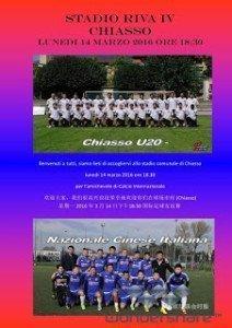 Chiasso U20 – Nazionale Cinese Italiana in amichevole