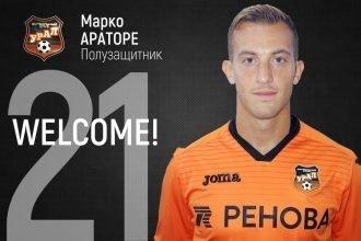 Calciomercato, Aratore lascia il San Gallo e firma per tre anni con l'Ural Ekaterinburg